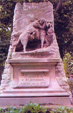 Памятники животным-героям